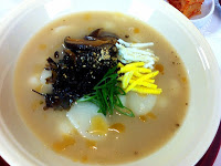 Soup Recipe : Vegetarian Rice Cake Soup Recipe (Vegetable) : Korean Food : Asian at Home