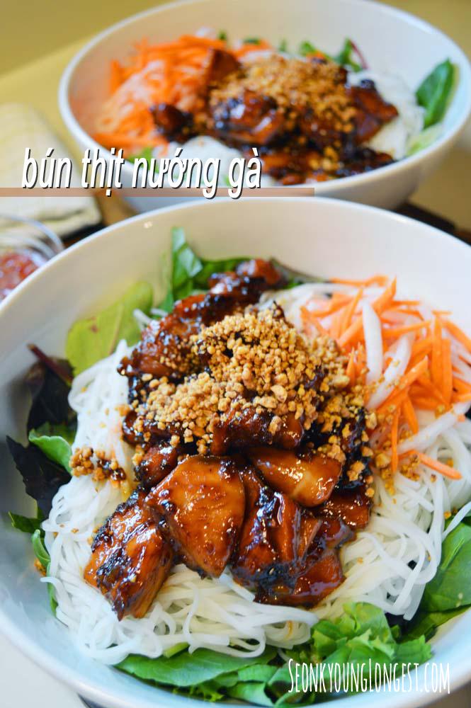 bún thịt nướng gà (bún gà nướng ) : Vermicelli Bowl : Vietnamese Noodle Bowl : Vietnamese Noodle Salad
