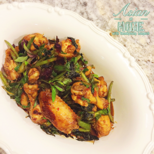 Thai Basil (kinda) Curry with Chicken Wings : Thai Basil Chicken ...