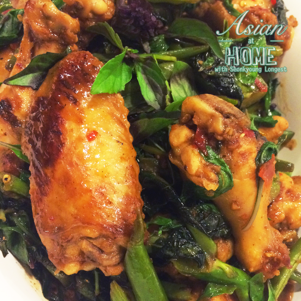 Thai Basil Curry with Chicken Wings 7