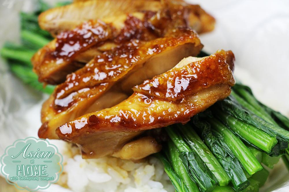 Chicken breast chinese