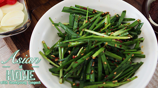 Korean BBQ Side Dish Recipe : Korean Chive Salad : Garlic Chives Recipe