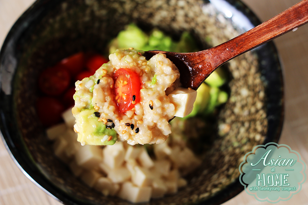 Vegan Savory Oatmeal Recipe