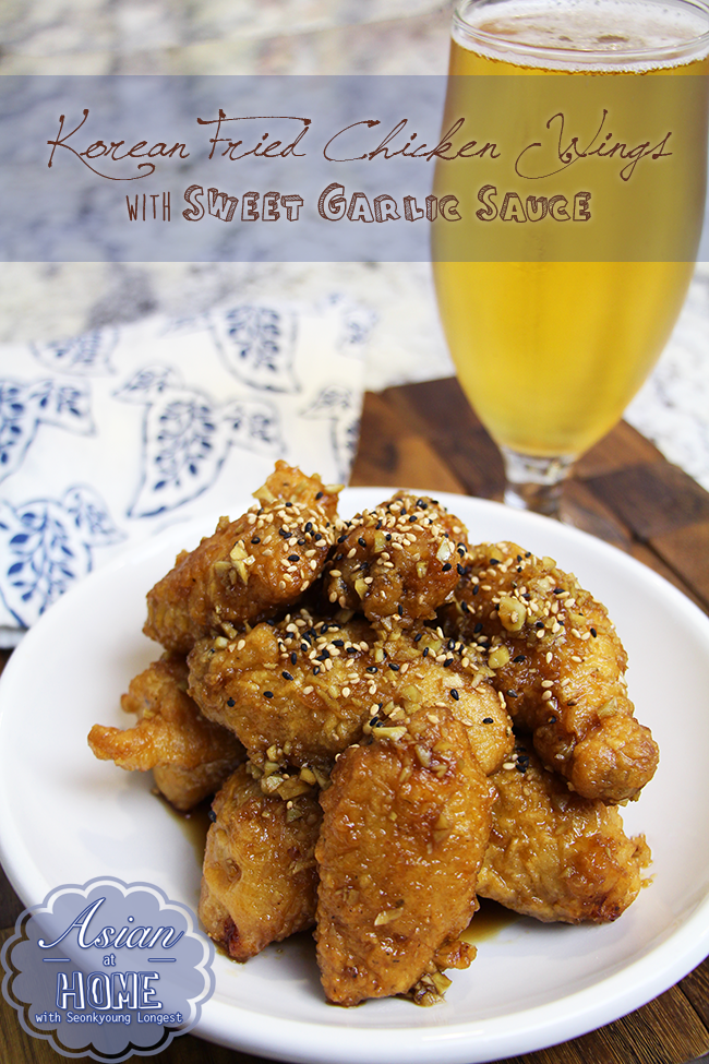 Korean Fried Chicken Wings with Sweet Garlic Sauce : Soy Garlic Fried Chicken Recipe