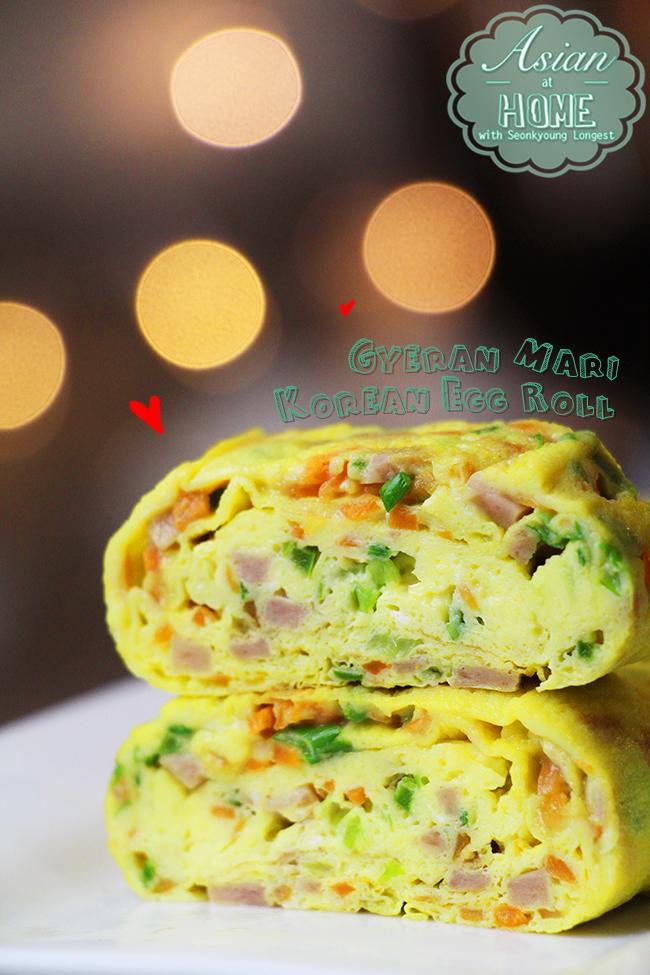 how to cook korean egg rolls