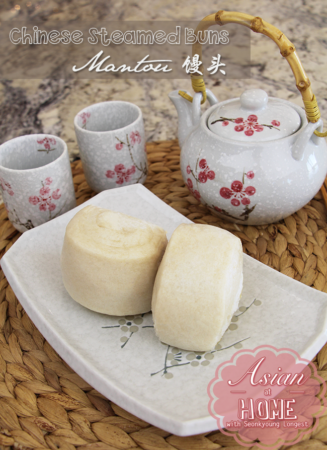 Chinese Steamed Buns Recipe (Mantou 馒头)