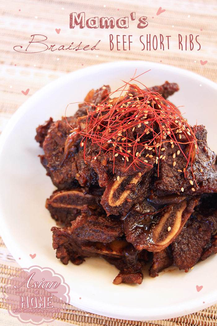 Mama's Braised Beef Short Ribs : Korean Style Beef Short Ribs ...