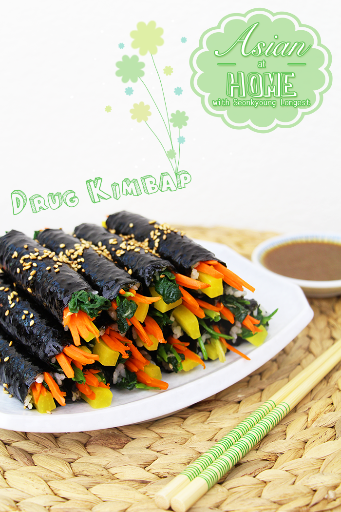 Drug Gimbap (Mini Kimbap) 마약김밥 만들기