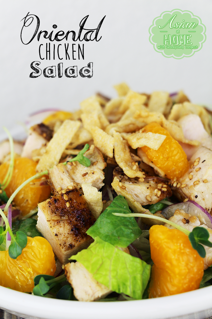 Oriental chicken salad recipe video seonkyoung longest forumfinder Images