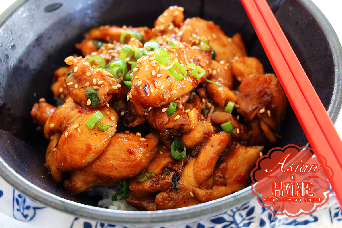 Easy healthy orange chicken recipe video seonkyoung longest img2588 copy forumfinder Choice Image
