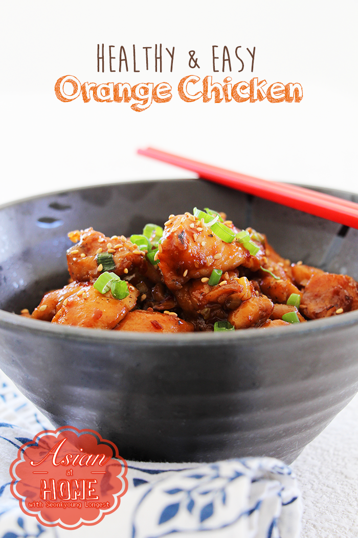 Easy healthy orange chicken recipe video seonkyoung longest forumfinder