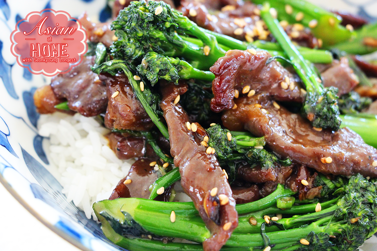 Easy beef and broccoli seonkyoung longest all the ingredients im using for this recipe are mostly can be found at regular grocery store except chinese cooking wine which is you can substitute to forumfinder Choice Image