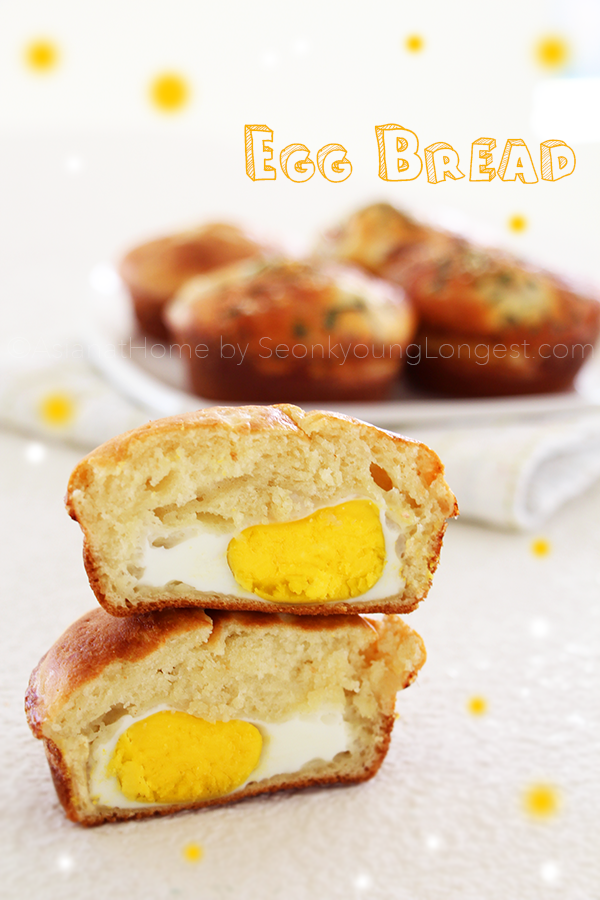 Korean Egg Bread (Gyeran-Bbang) Korean Street Food Recipe