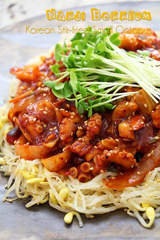 Nakji bokkeum recipe korean spicy stir fry octopus seonkyoung nakji bokkeum recipe korean spicy stir fry octopus forumfinder Gallery