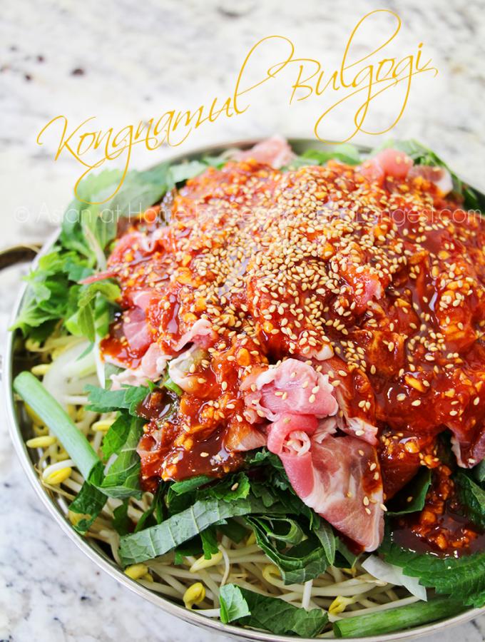 Korean Soy Bean Sprouts Bulgogi (Kong Bul) : 집밥백선생 콩나물 불고기 (콩불)