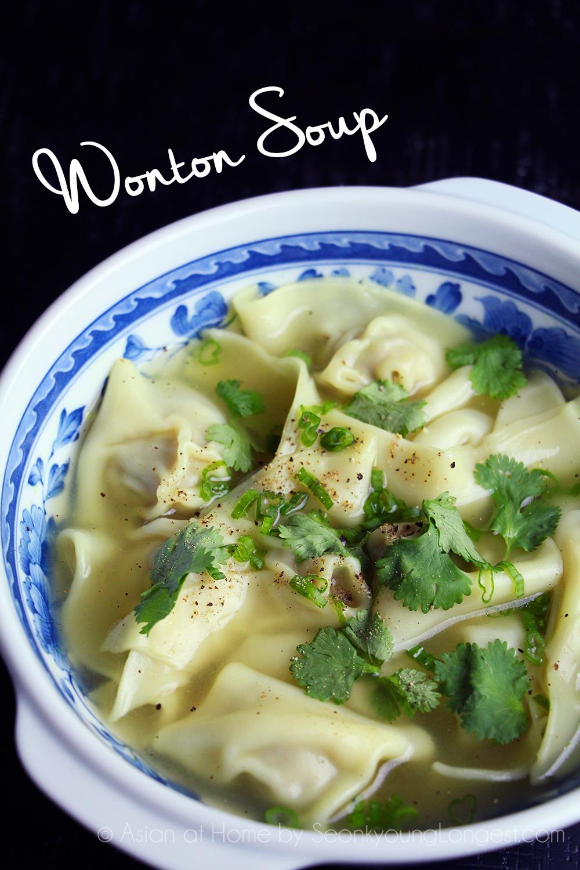 Easy Wonton Soup Recipe Amp Video Seonkyoung Longest