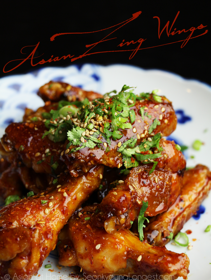 Asian Zing Wings Recipe & Video