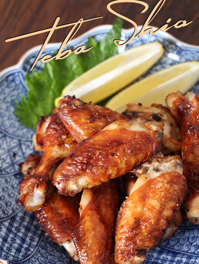 Teba Shio (Salted Chicken Wings) Recipe & Video