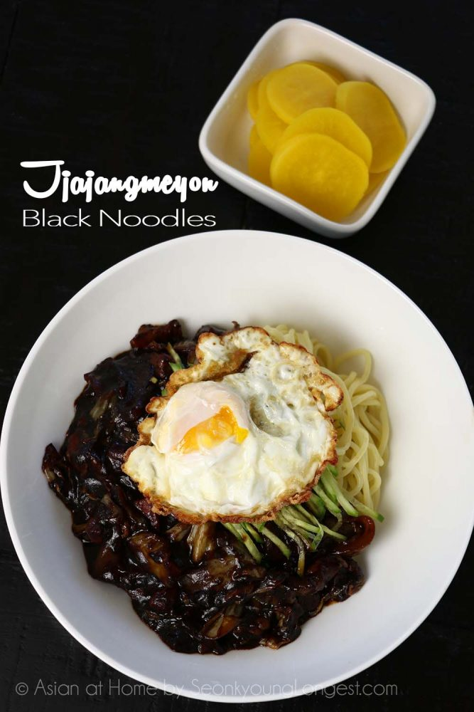 Jjajangmeyon korean black bean noodles recipe video seonkyoung jjajangmeyon korean black bean noodles recipe video forumfinder Choice Image