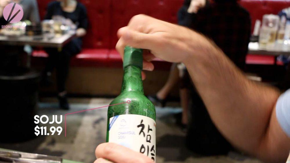 Magal Bbq Menu Price Reviews Video Seonkyoung Longest