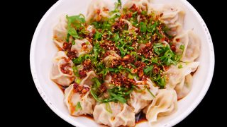 Wontons in Chili Oil Recipe & Video - Seonkyoung Longest