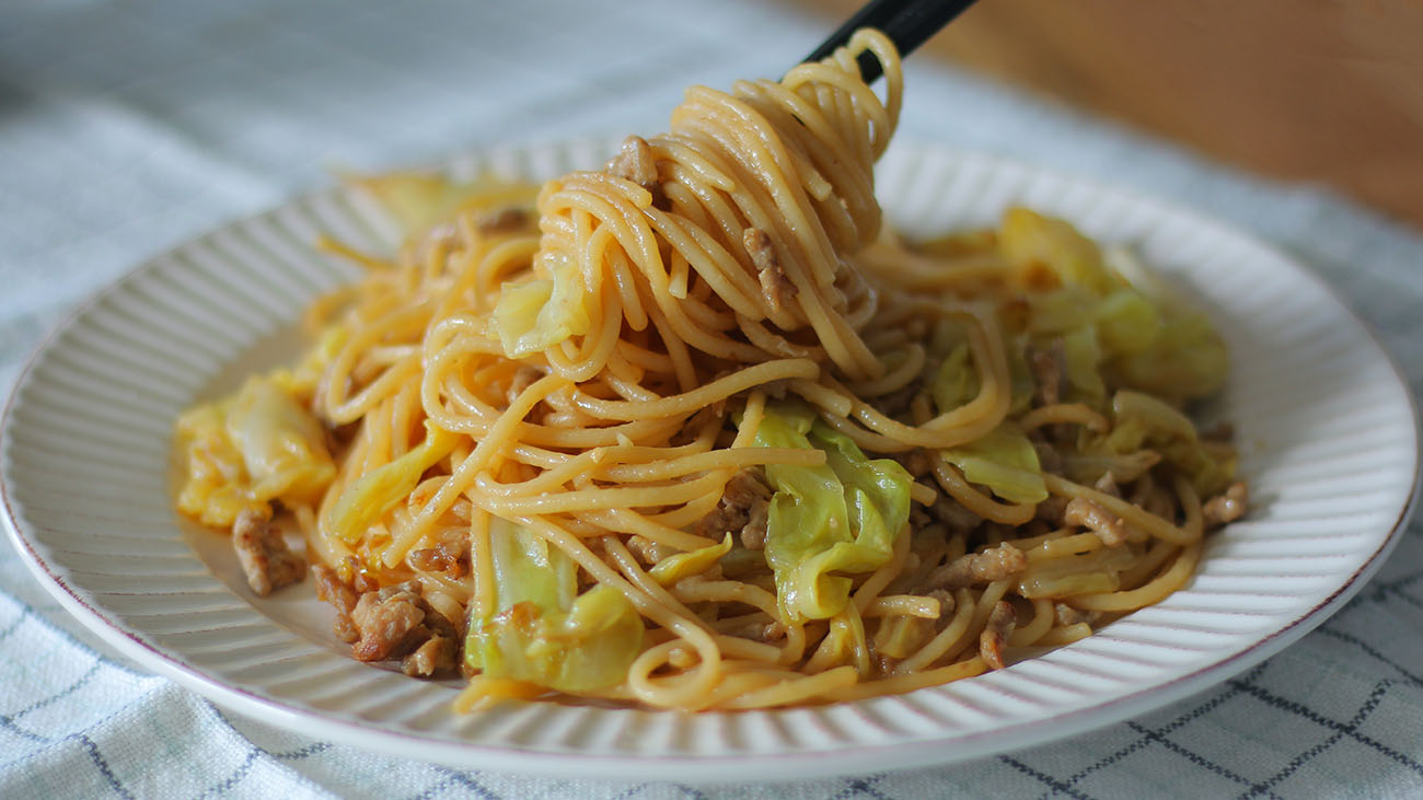 Miso Butter Spaghetti Noodles Recipe Amp Video Seonkyoung